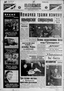 Šta su bile vesti 1. januara pre 80 godina? 3