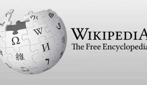 Počela kampanja dodavanja referenci na Vikipediji na srpskom jeziku 9