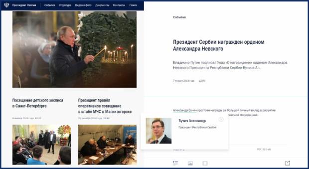 Putin potpisao ukaz: Vučiću orden Aleksandra Nevskog 2