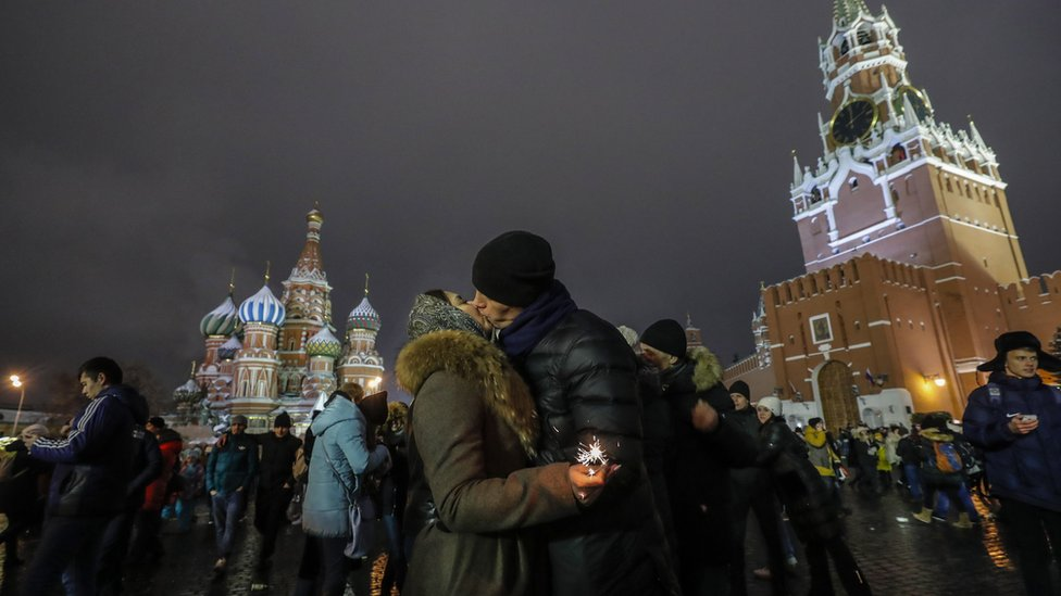 Moskva, 2019.