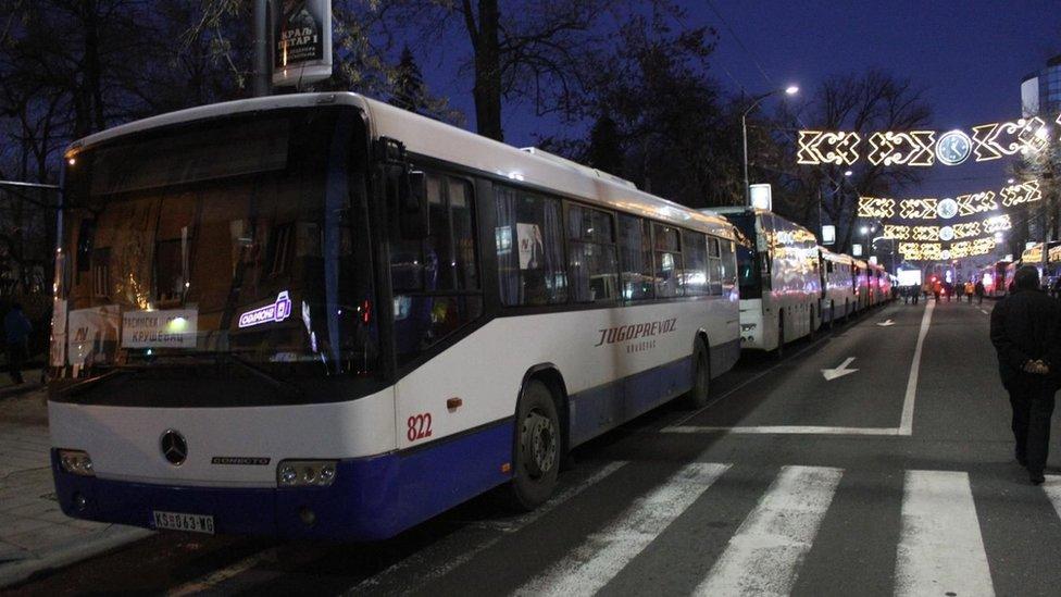 Beograd, 17. januar 2019.