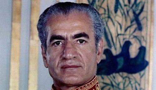 Četrdeset godina Islamske Republike 2