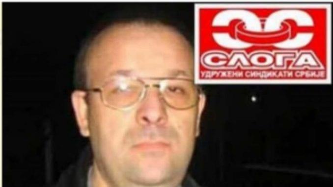 "Predsednik sindikata ""Sloga"" u GSP šikaniran 1"