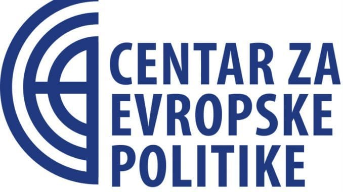 CEP: Ne nazire se kraj politizaciji javne uprave 1