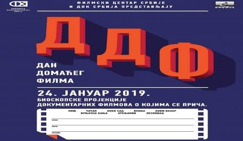 Dan domaćeg filma ponovo u osam gradova u Srbiji 3