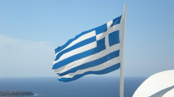 Grčki anarhisti farbom gađali Parlament 2