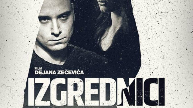 Film Izgrednici pohvaljen u Hollywood Reporter-u 1