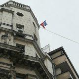 Zašto se zastava SFRJ vijori na Obilićevom vencu? 11