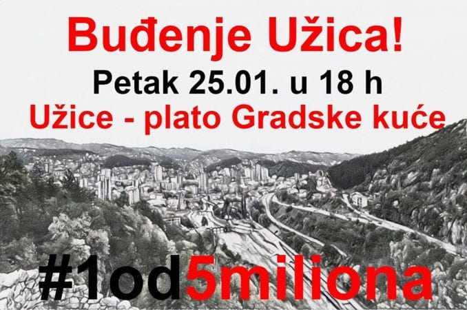 """Užičani se pridružuju protestu """"Jedan od pet miliona"""" 1"""