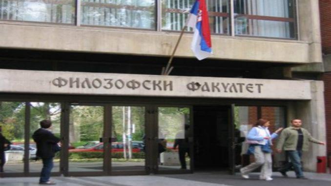 PR, komunikologija i kulturologija novi programi na Filozofskom fakultetu u Novom Sadu 1
