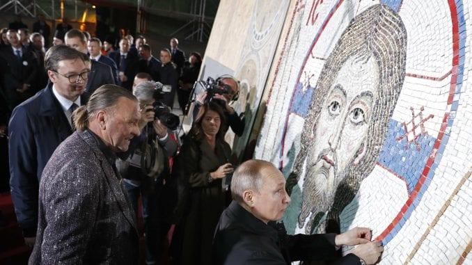 Putin i Vučić obišli Hram Svetog Save 1