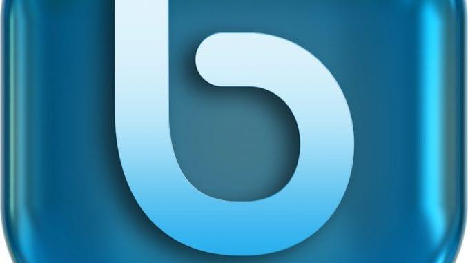 Pretraživač Bing nova žrtva cenzure u Kini 1