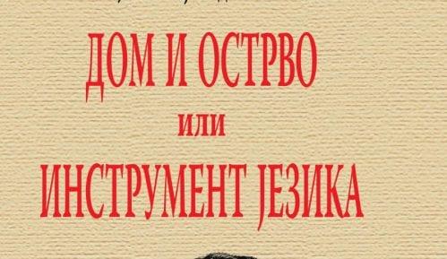 """Knjiga """"ruskog Umberta Eka"""" 4"""