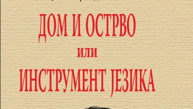 """Knjiga """"ruskog Umberta Eka"""" 1"""