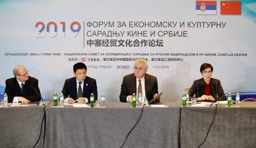 Nikolić: Srbija se ponosi strateškim partnerstvom između Srbije i Kine 2