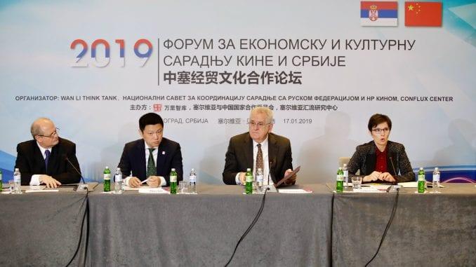 Nikolić: Srbija se ponosi strateškim partnerstvom između Srbije i Kine 1