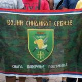 Vojni sindikat Srbije: Srbija ponovo suočena s nevidljivom pretnjom 10