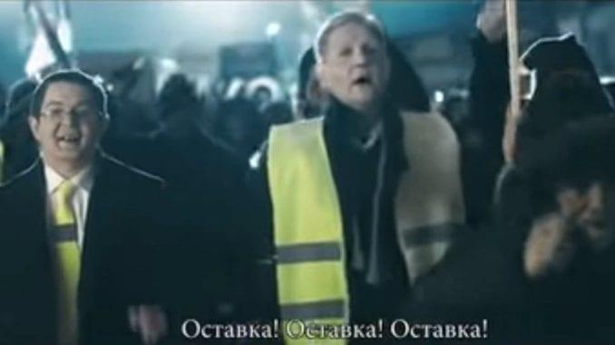 "Spot SNS o ""tajkunskim"" protestima iznad zakona 1"