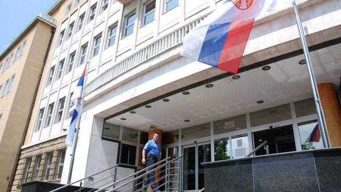 Viši sud u Beogradu objavio pravila rada 4