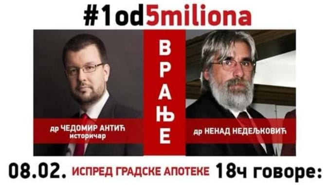 Treći  skup #1od5miliona u Vranju 1
