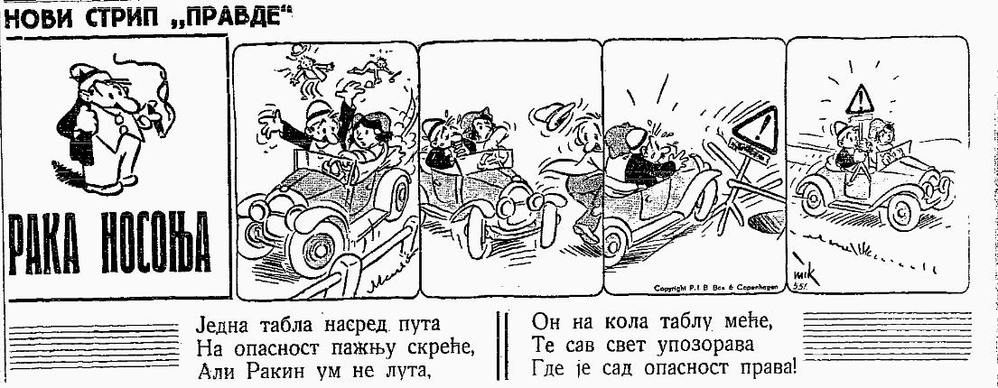 U Jugoslaviji pre 80 godina prikazan prvi film na domaćem jeziku 3