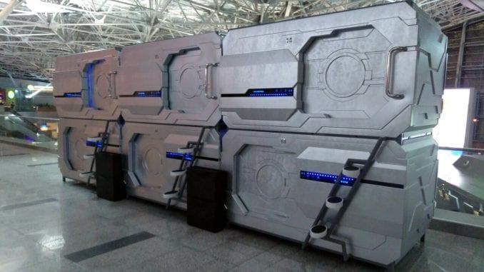 Kakve sve pogodnosti putnicima nude svetski aerodromi? 7
