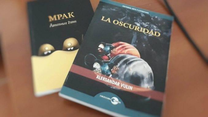 """Knjiga Aleksandra Vulina """"Mrak"""" predstavljena na Sajmu u Havani 2"""