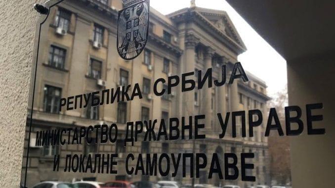 Jedinstveno upravno mesto do sada otvoreno u sedam lokalnih samouprava u Srbiji 2