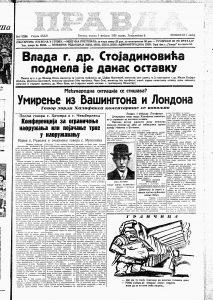 Glavna vest pre 80 godina: Vlada Milana Stojadinovića podnela ostavku 3