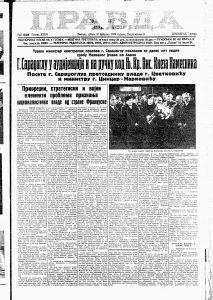 U Jugoslaviji pre 80 godina prikazan prvi film na domaćem jeziku 2