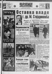 Glavna vest pre 80 godina: Vlada Milana Stojadinovića podnela ostavku 2