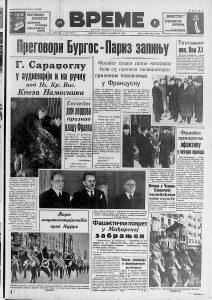 U Jugoslaviji pre 80 godina prikazan prvi film na domaćem jeziku 4