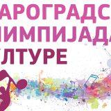 Starogradska olimpijada kulture 3