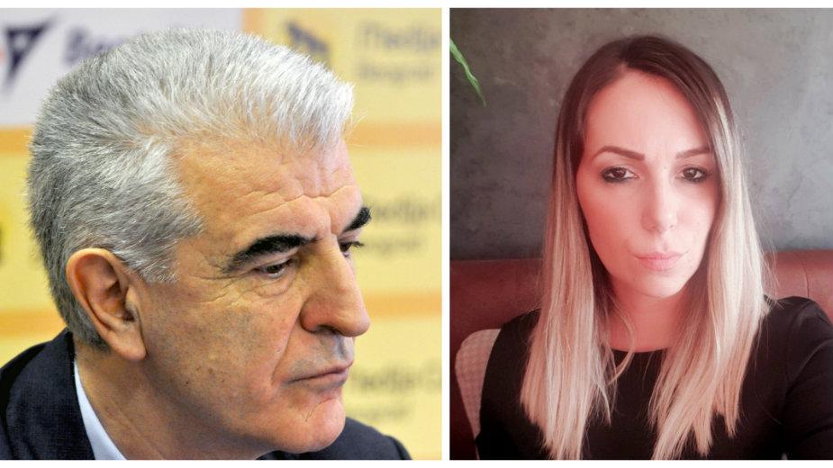 U Brusu se nastavlja se šikaniranje napastvovane žene od strane države Srbije – Sud ili dom zdravlja zloupotrebio lične podatke Marije Lukić