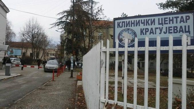 Radnici Kliničkog centra u Kragujevcu i dalje bez plata 1