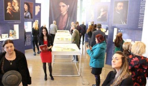 Narodna biblioteka Srbije obeležila 187 godina od osnivanja 11