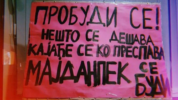 "Majdanpek: Treći protest ""Jedan od pet miliona"" 1"
