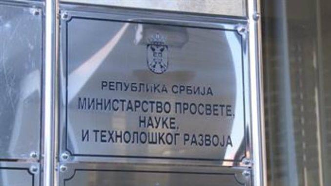 Ministarstvo prosvete privremeno zabranilo rad Visokoj školi za menadžment i ekonomiju u Kragujevcu 1
