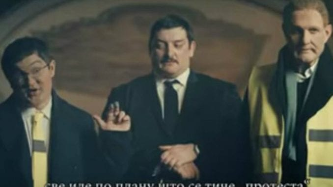 CRTA: REM objavio podatke građana koji su prijavili spot SNS 1