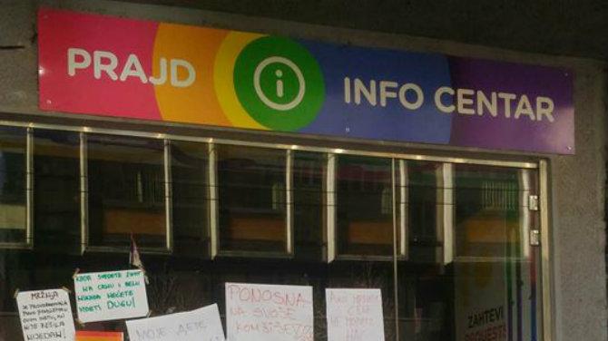 Ne davimo Beograd: DSS i SZS jasno da osude napad na Prajd info centar 1
