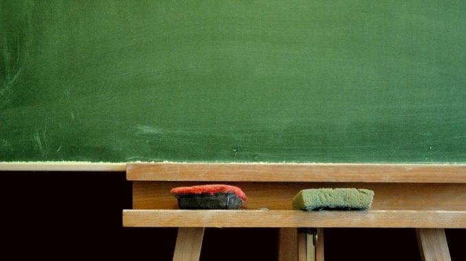 Nastavnik u Sedmoj gimnaziji ošamario učenicu 1