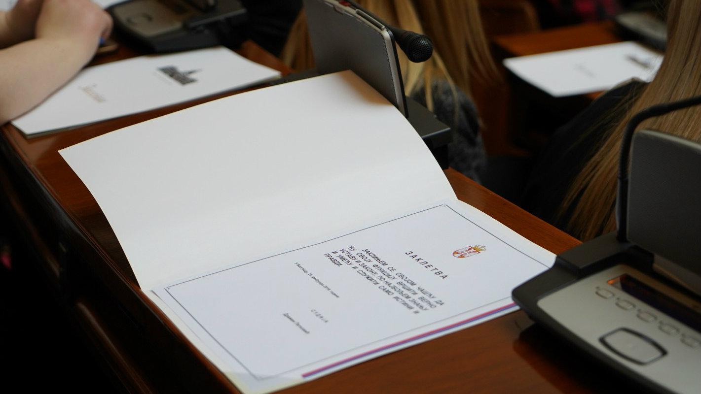 Sudije položile zakletvu u Narodnoj skupštini 2