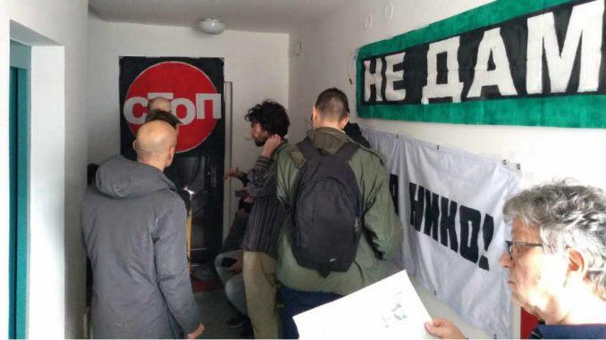 Udruženje Krov nad glavom traži obustavljanje prinudnog iseljavanja građana za vreme epidemije 3