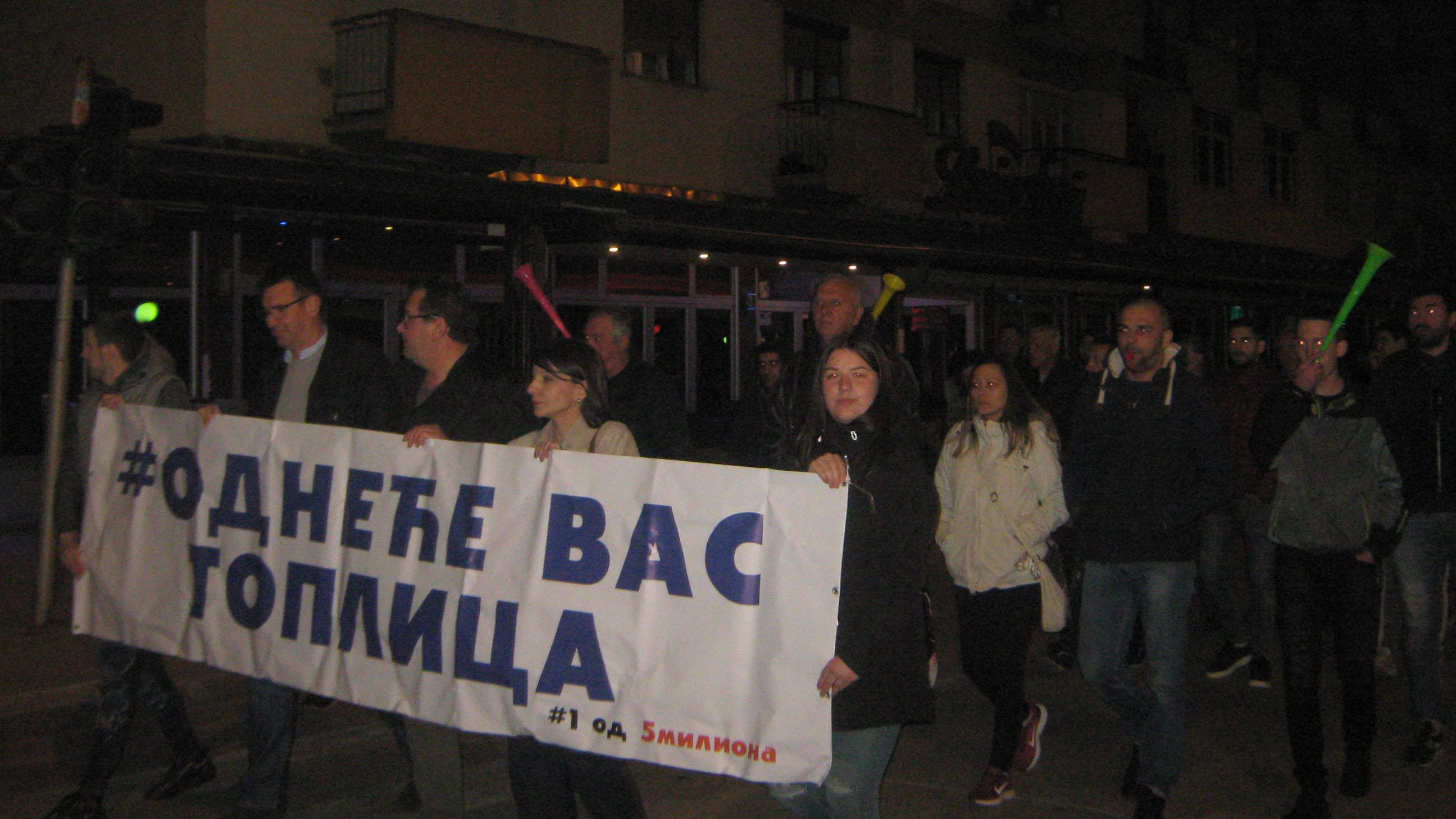 """Protesti """"1 od 5 miliona"""" održani u više gradova Srbije (FOTO) 5"""