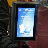 Od danas dopuna mesečnih Bus Plus karata za mart 9