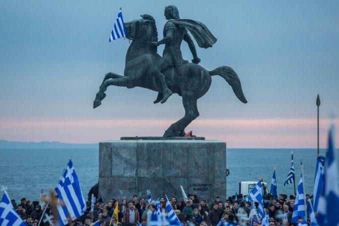 Makedonci slovenskog porekla - nevidljiva manjina u Grčkoj 3