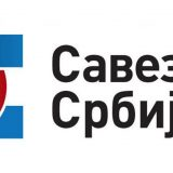 SZS: Blokada getoizacije centra Beograda 8
