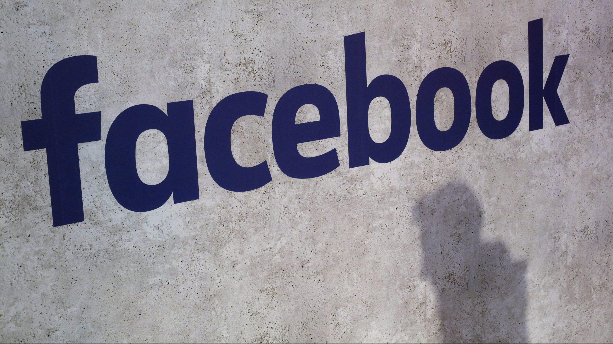 Milioni Fejsbuk lozinki poznate svim zaposlenima u toj mreži 1