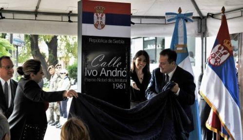 Dačić na otvaranju ulice Ive Andrića u Gvatemali 4