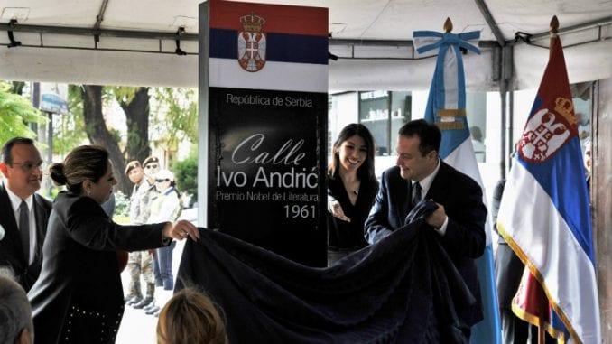 Dačić na otvaranju ulice Ive Andrića u Gvatemali 1